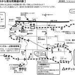 日本三大車窓