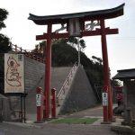 元ノ隅稲成神社